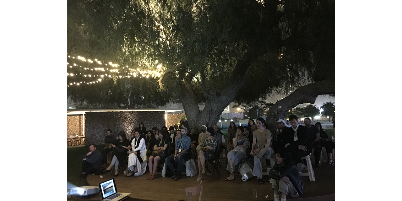 Panel discussion with Ahmed Mater, Rashid Bin Shabib and Lars Müller on Mater's book Desert of Pharan
