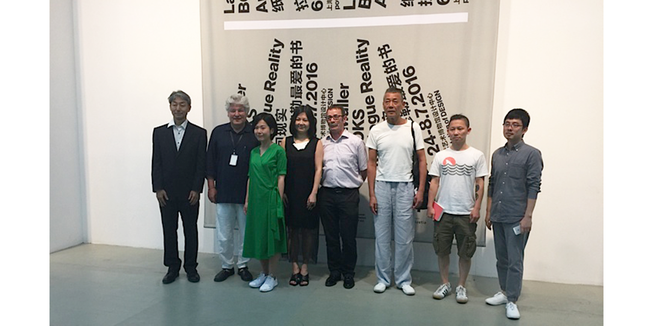 The obligatory group picture with sponsors, the museum director, representatives and obviously Lars